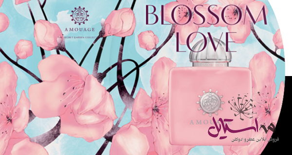 Amouage Blossom Love e1497920782636 - ادو پرفیوم زنانه آمواژ مدل Blossom Love حجم 100 میلی لیتر