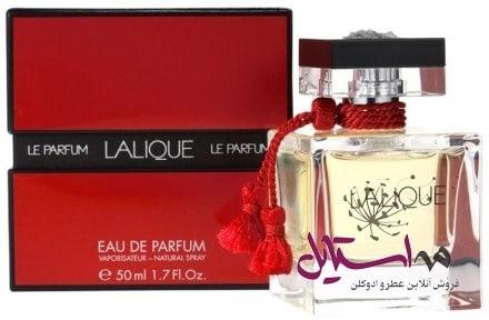 ادو پرفیوم زنانه لالیک مدل Le Parfum حجم 100 میلی لیتر