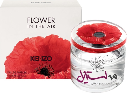 kenzo flower in the air 100ml edp 1 - ادو پرفیوم زنانه کنزو Flower In The Air حجم 100ml