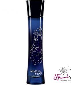 1428959 247x296 - ادو پرفیوم زنانه جورجیو آرمانی مدل Armani Code Ultimate Femme حجم 50 میلی لیتر
