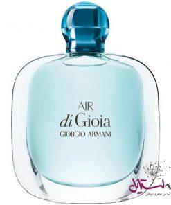 1545431 247x296 - ادو پرفیوم زنانه جورجیو آرمانی مدل Air Di Gioia حجم 100 میلی لیتر