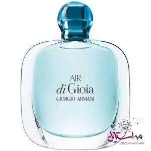 1545431 300x300 - ادو پرفیوم زنانه جورجیو آرمانی مدل Air Di Gioia حجم 100 میلی لیتر