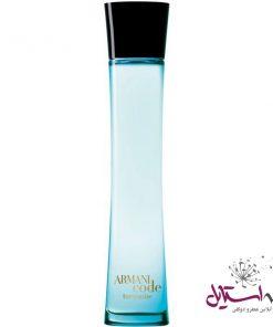 1737920 247x296 - ادو فرش زنانه جورجیو آرمانی مدل Armani Code Turquoise حجم 75 میلی لیتر