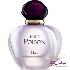 232339 1 300x300 - ادو پرفیوم زنانه دیور مدل Pure Poison حجم 100 میلی لیتر