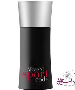 352502 247x296 - ادو تویلت مردانه جورجیو آرمانی مدل Armani Code Sport حجم 75 میلی لیتر