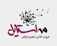Mehstyle logo 1.0 1 - عطرشانس | قرعه کشی عطر ماهیانه مهاستایل