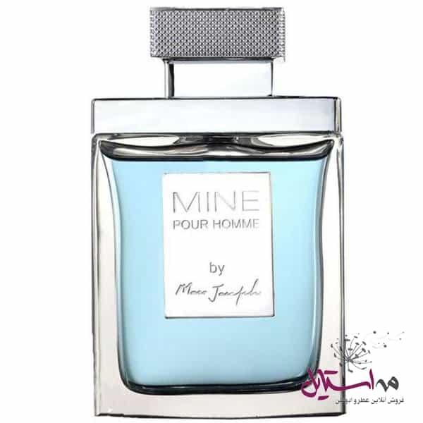 ادو پرفیوم مردانه مارک ژوزف مدل Mine Pour Homme حجم 100 میلی لیتر | Marc Joseph Mine Pour Homme Eau De Parfum For Men 100ml