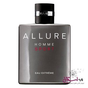2628268 300x300 - ادو پرفیوم مردانه شانل مدل Allure Homme Sport Eau Extreme حجم 150 میلی لیتر