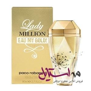 m - ادو تویلت زنانه پاکو رابان مدل Lady Million Eau My Gold حجم 80 میلی لیتر