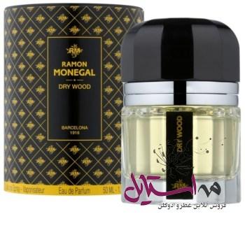 ramon monegal dry wood eau de parfum unisex 50 ml   13 - ادو پرفیوم رامون مونگال مدل Dry Wood حجم 50 میلی لیتر
