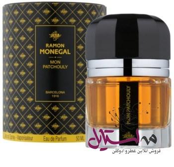 ramon monegal mon patchouly eau de parfum unisex 50 ml   12 - ادو پرفیوم رامون مونگال مدل Mon Patchouly حجم 50 میلی لیتر