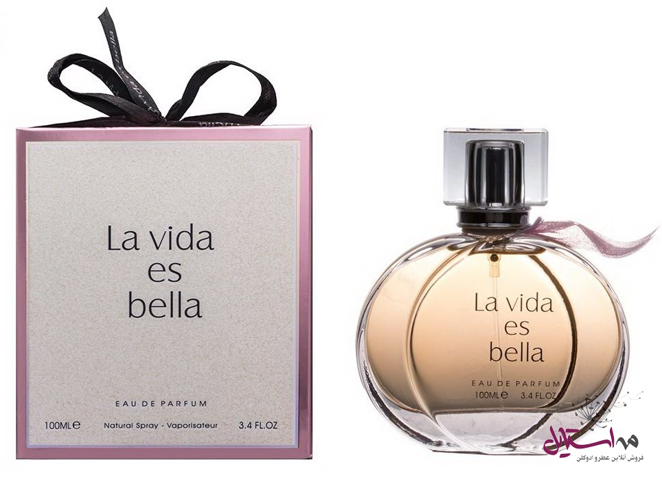 Fragrance World La Vida Es Bella - ادو پرفیوم زنانه فراگرنس ورد مدل La Vida Es Bella حجم 100 میلی لیتر