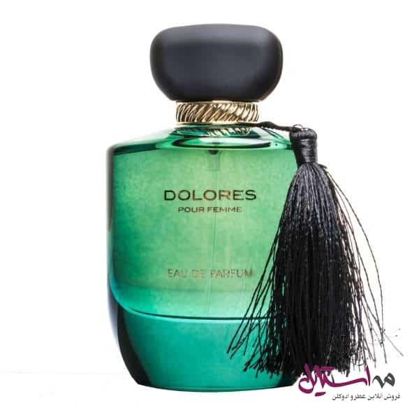ادو پرفیوم زنانه فراگرنس ورد مدل DOLORES Pour Femme حجم 100 میلی لیتر