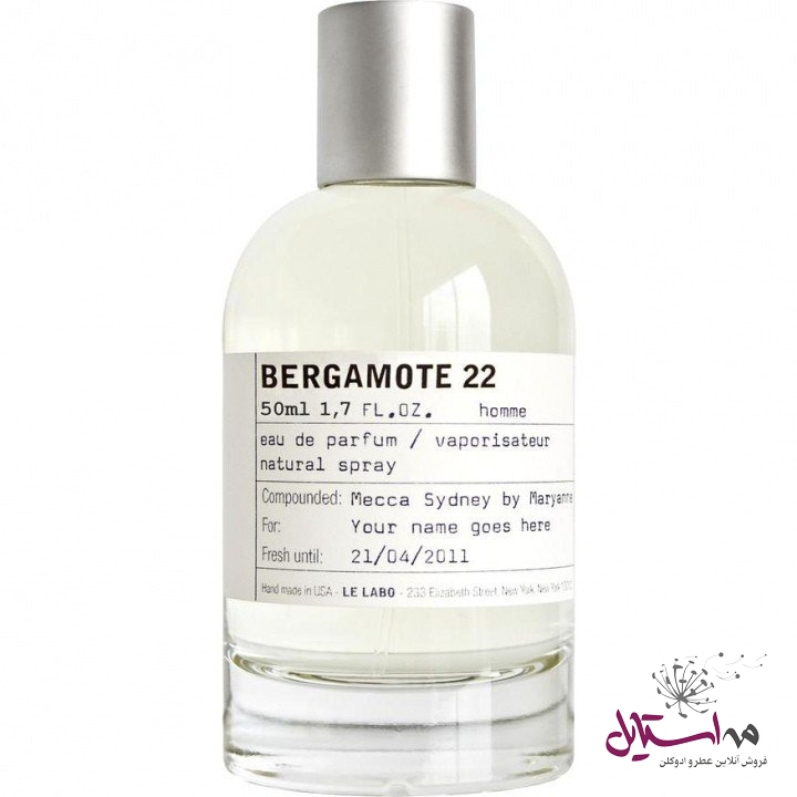 5536 miycmp bergamote 22 720 - بهترین عطر مردانه برای زمستان