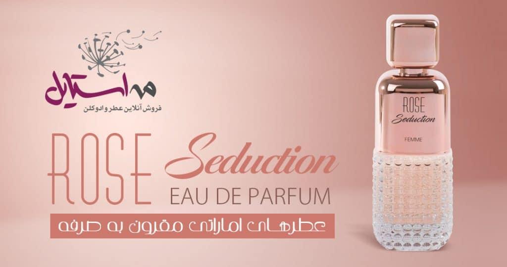 eau perfume3 1024x540 - صفحه اصلی