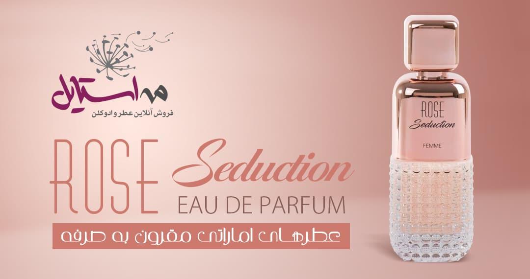 eau perfume3 1 - عطر های اماراتی مقرون به صرفه