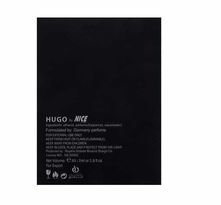 111125877 2 - ادو پرفیوم مردانه نایس مدل Hugo Boss Just Different حجم 85 میلی لیتر