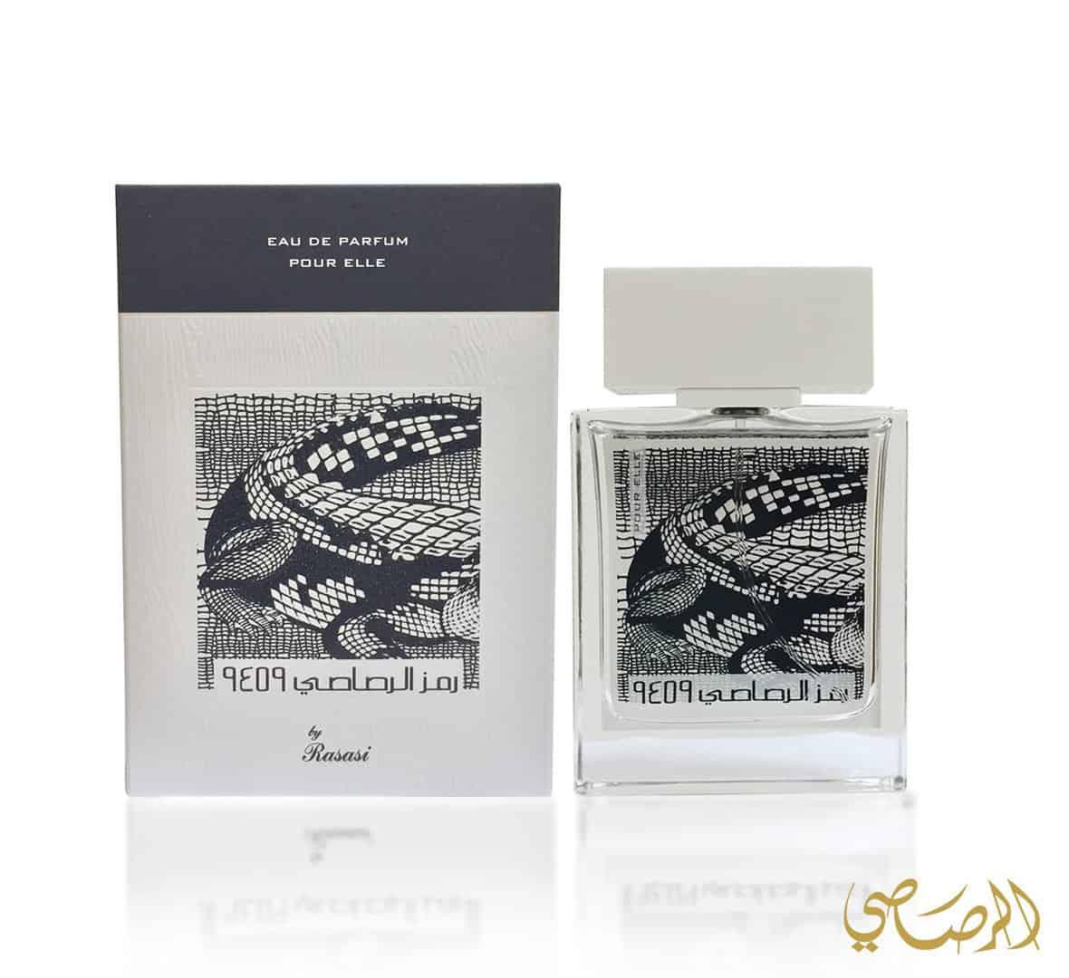 Rasasi Rumz al Rasasi 9459 Croco pour Elle - ادو پرفیوم زنانه ی الرصاصی مدل Rumz AL Rasasi 9459 Pour Elle حجم 50میلی لیتر