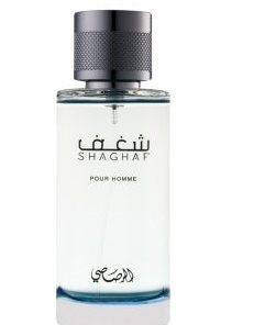 kpg rasasi shaghaf pour homme e du 2019 07 18 11 56 1998 241x296 - ادو پرفیوم مردانه ی الرصاصی مدل Rasasi Shaghaf Pour Homm حجم 100 میلی لیتر